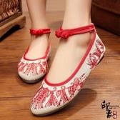 復古民族風燙鉆麥穗花刺繡繡花鞋布鞋透明底廣場舞鞋散步鞋女單鞋 超值價
