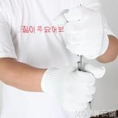 防割手套 佳護 防割手套加厚5級防切割耐磨勞保防刀割鋼絲防刺手套防刀刃 京都3C
