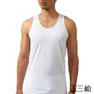 三槍牌 4件組白色時尚型男純棉短袖汗布背心HE811