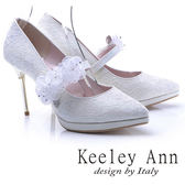 ★2017秋冬★Keeley Ann甜蜜蕾絲~珍珠水鑽玫瑰可拆式腳背帶新娘高跟鞋(白色)