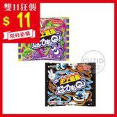 史上最長軟糖 日本 meiji明治 超長軟糖 29g 綜合葡萄 可樂蘇打 軟糖