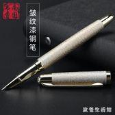 鋼筆 磨砂鋼筆男女學生用鋼筆書寫練字商務辦公墨水 nm7763【歐爸生活館】