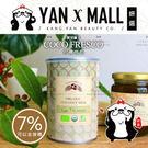 ⭐斯里蘭卡 COCO FRESCO 有機椰奶400ml --- 7%