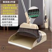 掃把簸箕套裝組合家用軟毛掃地掃頭發神器 cf