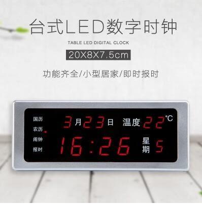 臺式led數碼萬年歷電子鐘夜光插電座鐘鬧鐘時鐘日歷溫度電子鐘表