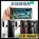 【萌萌噠】Xiaomi 紅米 Note8...