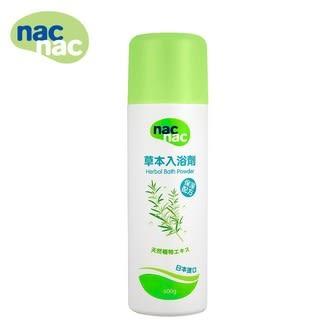 **小饅頭**nac nac 草本酵素入浴劑 (600g) (132585)