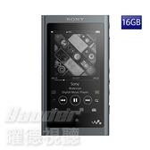【曜德 送絨布袋】SONY NW-A55 (16GB) 黑 觸控藍芽 A50系列數位隨身聽