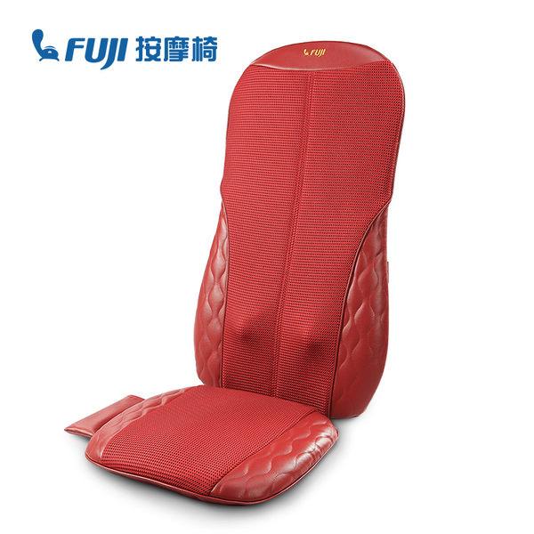 ◤福利品◢ FUJI 巧折行動按摩椅 FG-256