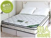 獨立筒床墊【YUDA】英式舒眠【軟硬適中+3M防潑水】黑三線 5尺 雙人 獨立筒床墊/彈簧床墊