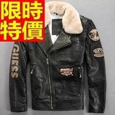 真皮皮衣 外套-做舊飛行服毛領牛皮男機車夾克2色64p11【巴黎精品】