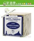 【法鉑馬賽皂】橄欖油經典馬賽皂 x1塊(200g/塊)