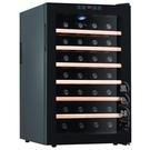電子酒櫃 芭克斯紅酒櫃子恒溫酒櫃家用小型客廳冰吧冷藏櫃電子葡萄酒展示櫃『黑色妹妹』