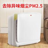 空氣淨化器 3M空氣凈化器MFAC01-CN優凈殺菌除煙塵異味PM2.5家用臥室辦公適用  igo 玩趣3C