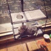 貓吊床承重貓咪吊床牢固吸盤式貓咪跳台可拆洗貓墊貓窩貓爬架 最後1天下殺89折