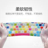 pro13.3寸鍵盤膜保護膜15book透光11防水15.4防塵全覆蓋12超薄不褪色  3C公社