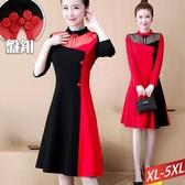 盤釦立領網紗拼接洋裝(2色) XL~5XL【874511W】【現+預】-流行前線-