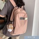 雙肩包 雙肩包新款大容量女韓版百搭高中大學生背包簡約古著感書包 快速出貨