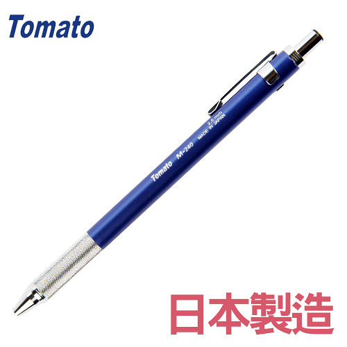 7折 萬事捷 (5支販售)Tomato M-240 漸進式工程筆 日製