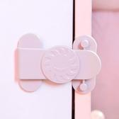 ✭慢思行✭【P333】兒童安全抽屜鎖 防護 寶寶 防夾手 櫃子 櫃門 鎖扣 防夾手鎖 兒童 冰箱