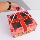 粉色款高檔水果禮盒8-10斤通用水果包裝盒開窗手提包裝 萬客居