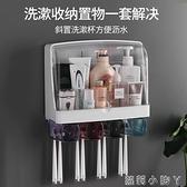 牙刷置物架免打孔衛生間收納架多功能掛牆式電動牙刷洗漱台置物架 蘿莉小腳丫