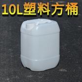 特賣儲水桶加厚20斤塑膠桶20公斤儲水桶油25kg食品酵素50堆碼新品