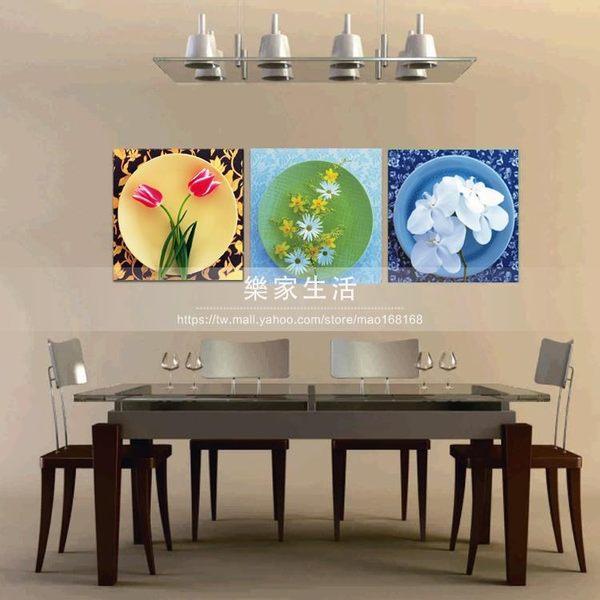 酒店飯讓冰晶玻璃盤子花卉客廳裝飾臥室無框畫掛畫餐廳玄關三聯畫LJ-209291