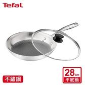 Tefal法國特福 抗磨不鏽鋼系列28CM蜂巢式平底鍋+玻璃蓋