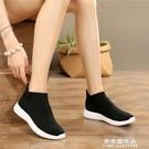 夏季新款彈力襪子鞋低幫平底運動休閒女鞋飛織透氣旅游跑步學生鞋 果果輕時尚