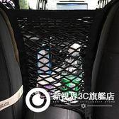 汽車座椅間儲物網兜收納箱車載車用置物袋椅背掛袋車內用品多功能