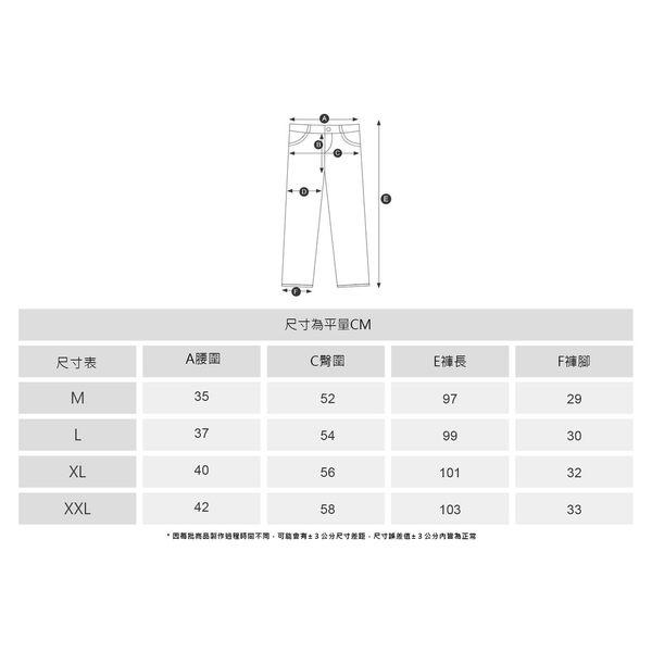 【YIJIAYI】束口 小鐵環 側袋 工作褲 長褲 束口褲 (0714)