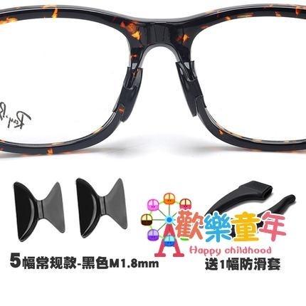 眼鏡鼻貼 眼鏡鼻托硅膠 防滑鼻墊板材眼鏡配件太陽眼睛框架增高鼻貼鼻托