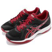 【六折特賣】Asics 排羽球鞋 Gel-Tactic 黑 紅 進階款 男鞋 運動鞋 【PUMP306】 TVR716-9023