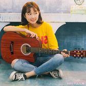 吉他 38寸初學者民謠木吉他學生練習青少年入門男女練習新手LB3915【Rose中大尺碼】