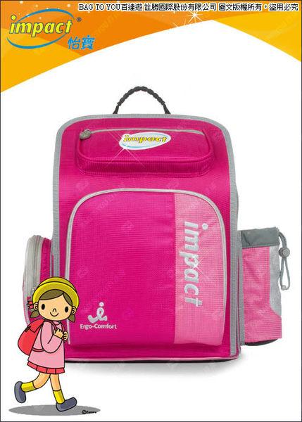 IMPACT怡寶 標準型舒適護脊書包-粉紅IM0050APK