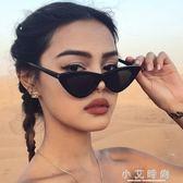 復古墨鏡 個性潮旅行造型時尚單品貓眼墨鏡女歐美太陽鏡女ins眼鏡 小艾時尚