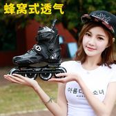 年終盛典 溜冰鞋成人直排輪男女輪滑鞋花式旱冰鞋夜光初學成年平花滑冰鞋