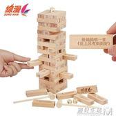 積木玩具6兒童7拼裝8小孩子益智女孩男童9-10-12歲生日禮物六一節 遇見生活