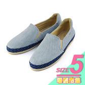 5號-超零碼Paidal 文青素面休閒鞋-藍