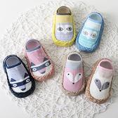 可愛動物寶寶學步止滑室內鞋襪 童襪 皮革止滑底鞋襪 動物印花 寶寶鞋襪
