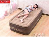 氣墊床 氣墊床 充氣床雙人家用加大 單人充氣床墊加厚 戶外便攜床 沖氣床YYP 3C公社