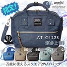 【牛仔藍】日本潮牌anello 2 Wa...