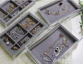 收納箱 精美禮品透明壓克力桌面首飾盒手錶收納盒耳環耳釘發卡耳夾小飾品 酷斯特數位3c YXS