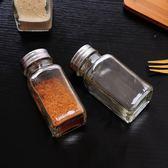 [gogo購]方形胡椒鹽粉雞精瓶子燒烤調味瓶罐