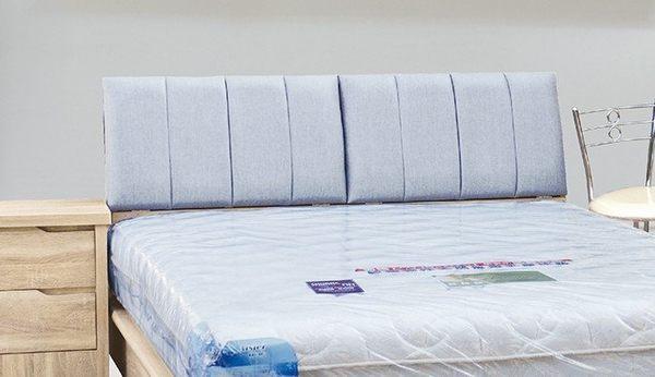 【新北大】✪ U52-01 凱薩原切橡木5尺床頭(布)(下方高51公分)-18購