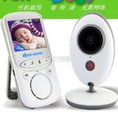 嬰兒監護器BB監控看護哭聲音監聽機幼兒童啼哭提醒監視器igo   卡菲婭