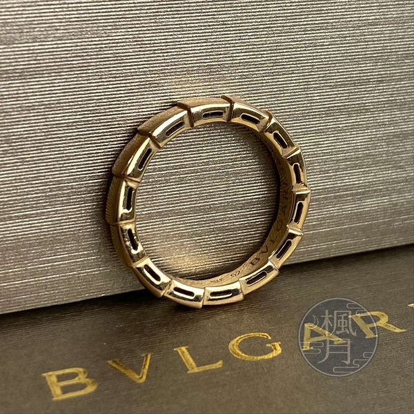 BRAND楓月 BVLGARI 寶格麗 AN856368 SERPENTI VIPER 玫瑰金 素面 蛇骨戒 戒指