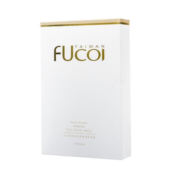 FUcoi藻安美肌 肌底調和系列 抗老緊緻隱形面膜7片/盒   ◆醫妝世家◆