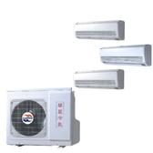 (含標準安裝)華菱變頻冷暖分離式冷氣DTRS-983KIVSH/DNS-42KIVSH/DNS-28KIVSH/DNS-28KIVSH